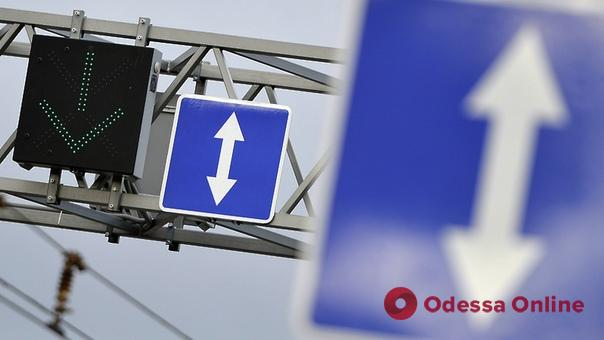 Вниманию водителей: на Люстдорфской дороге отменили реверсивное движение