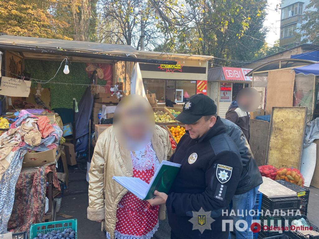 Стихийная торговля на Черемушках: на 10 продавцов составили админпротоколы