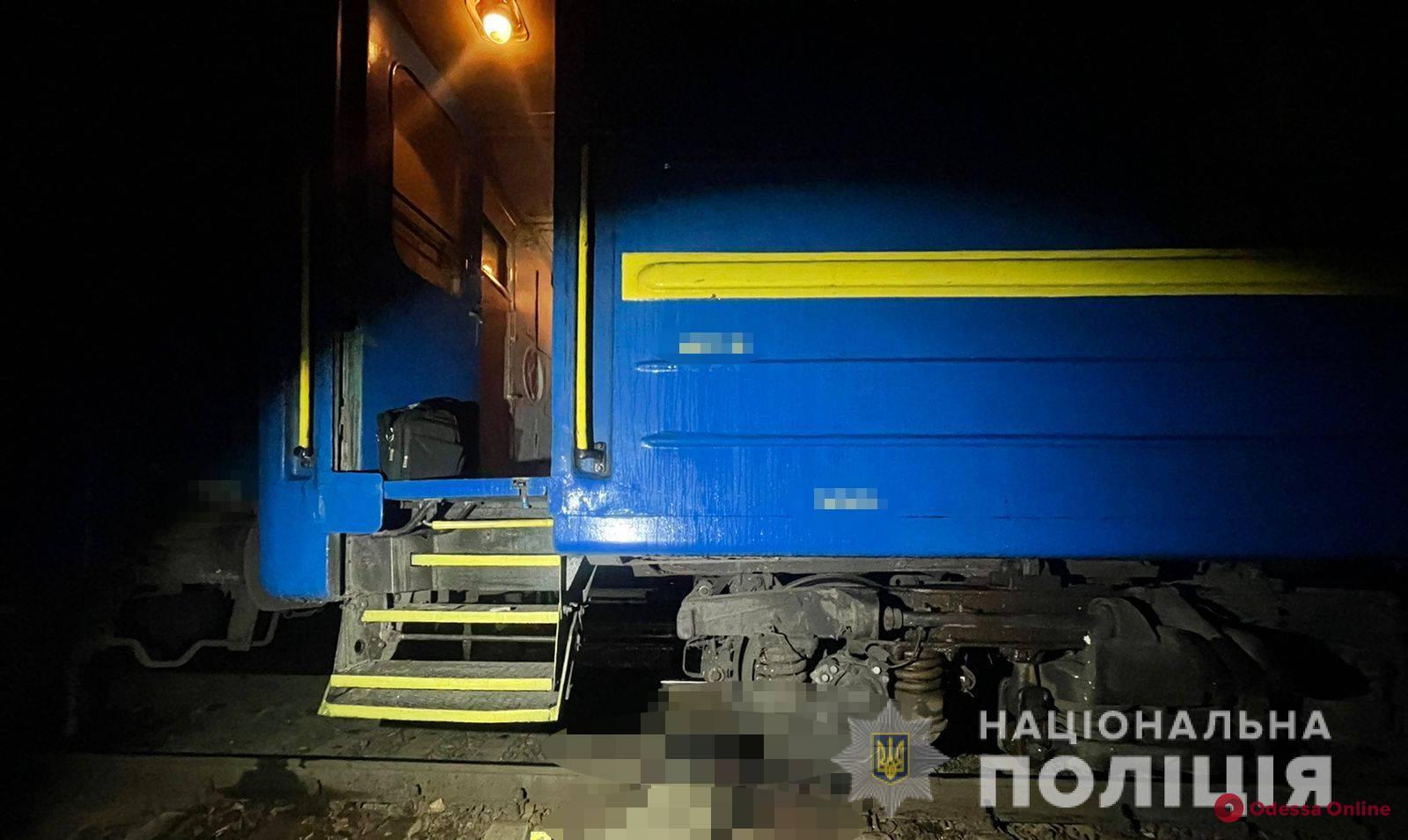 Возле станции «Одесса-Сортировочная» поезд насмерть сбил мужчину