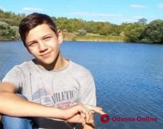 В Одесской области ищут пропавшего 15-летнего подростка (обновлено)