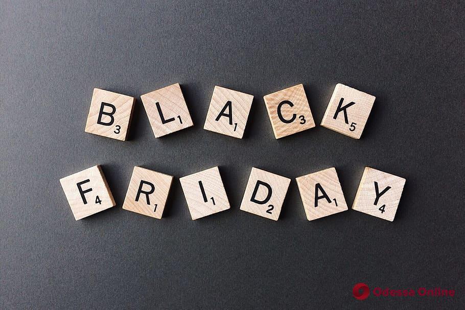 Темная и светлая сторона: почему Черная пятница стала популярной?