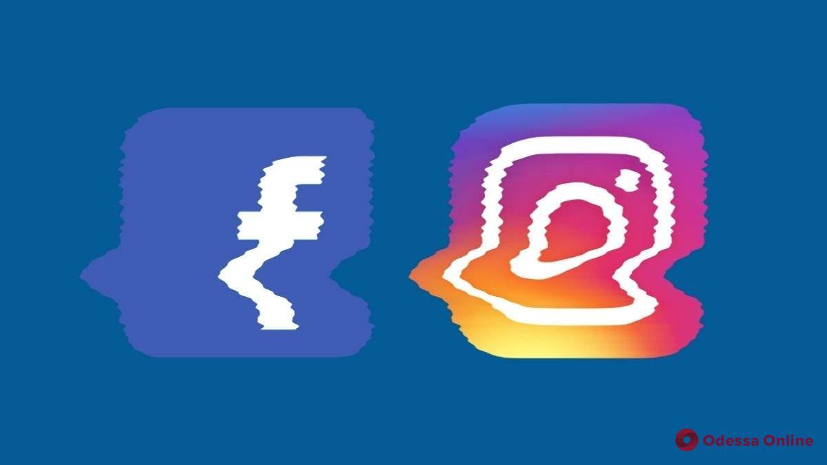 Глобальная проблема: в работе Facebook, Instagram и WhatsApp произошел массовый сбой