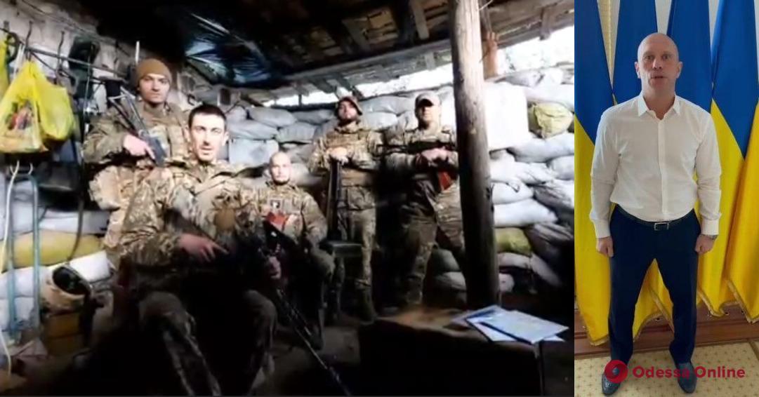 «Плюньте в морду этому наркоманскому животному»: украинские военные попросили передать «привет» Киве за поздравление Путина