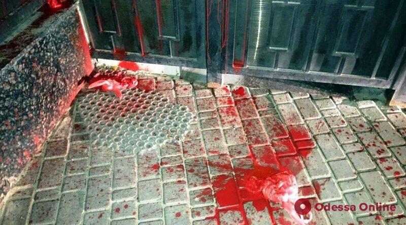 Полиция расследует хулиганство под российским консульством: его облили красной краской
