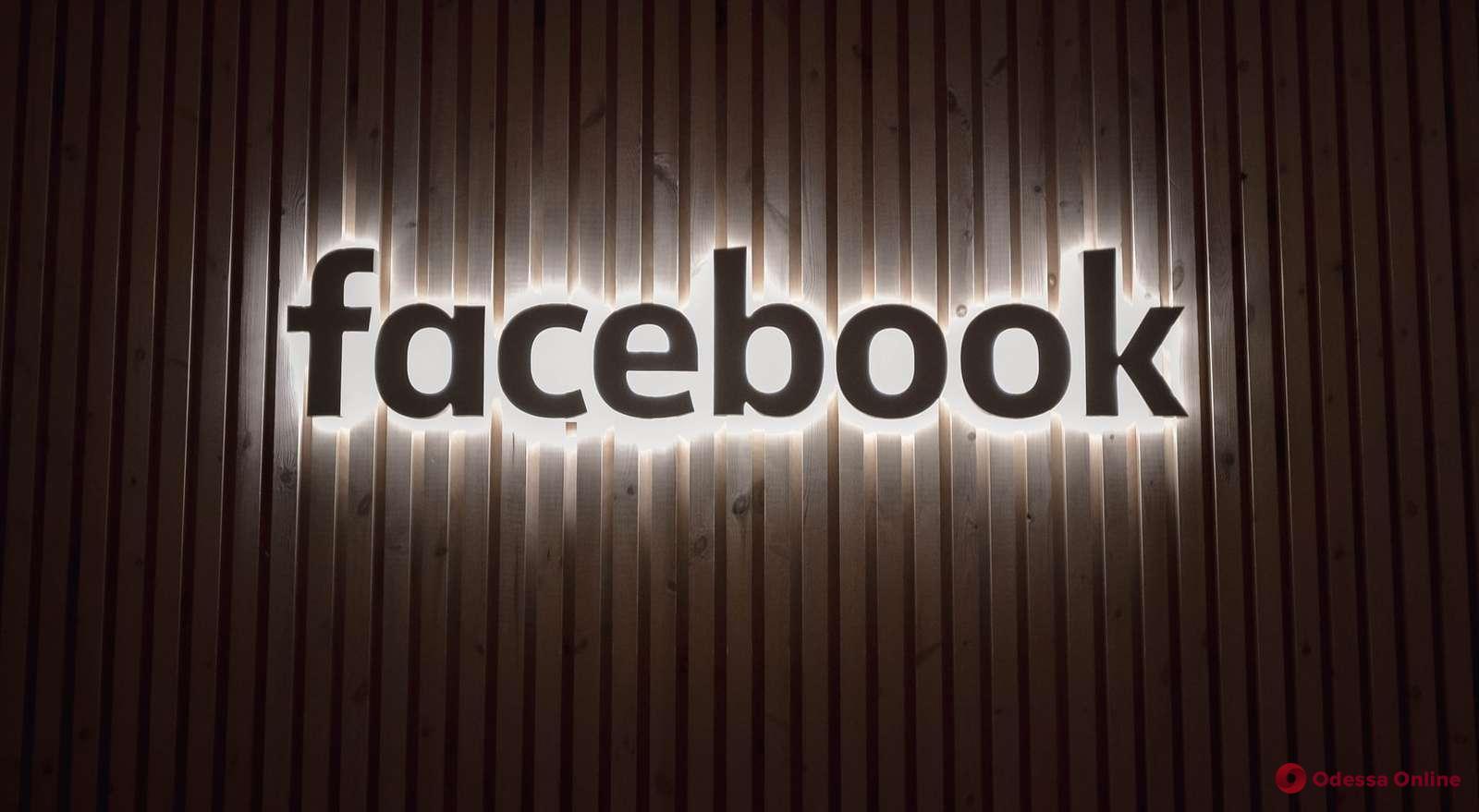 Глобальный сбой: работа сотрудников Facebook заблокирована, Цукерберг потерял уже  млрд – СМИ