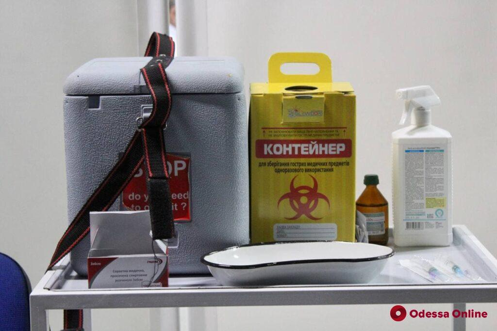 В одесских центрах массовой вакцинации в эти выходные будут использовать три вакцины от COVID-19