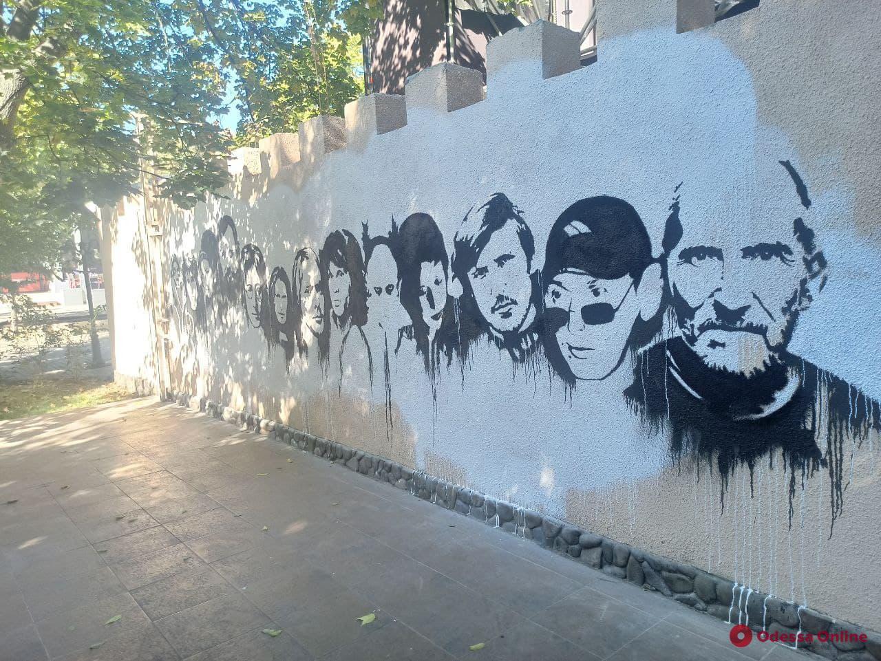Скрябин, Кузьминский, Лапейко и Ивасюк: в Одессе появилась стена рок-н-ролла