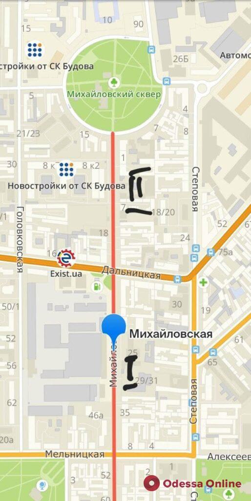 В Одессе временно закроют движение по улице Михайловской